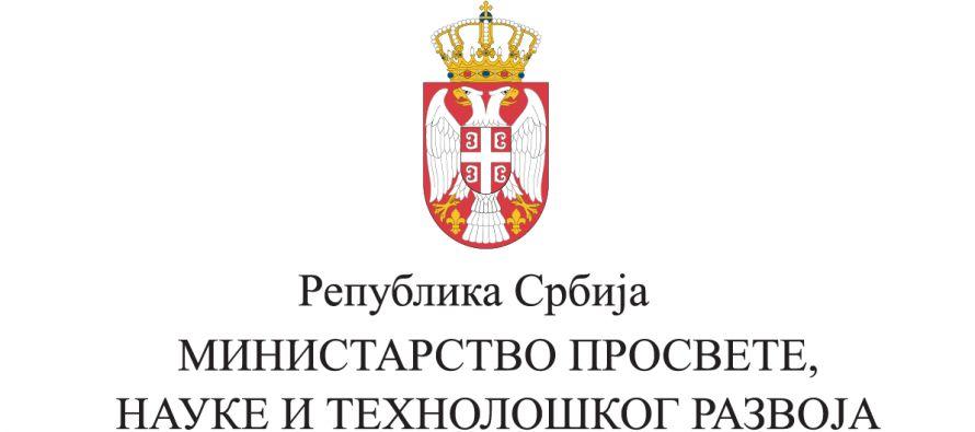 ministarstvo-prosvete